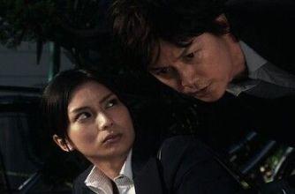 8-Utsumi x Yukawa.360x238